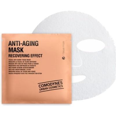 Comodynes Comodynes Anti-Aging Tissue Mask