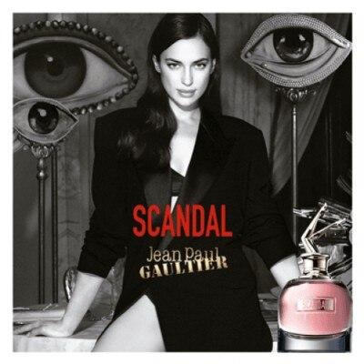 Jean Paul Gaultier Scandal Shower Gel