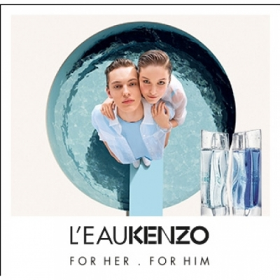 KENZO Kenzo L'Eau Pour Homme Eau de Toilette