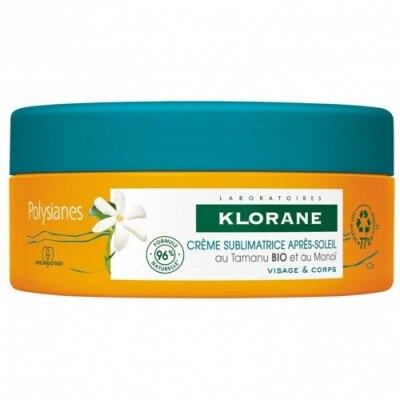 Klorane Klorane Crema Sublimadora After Sun