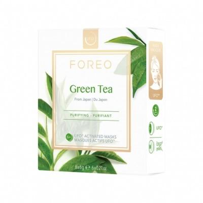 FOREO UFO Mask Green Tea