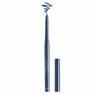 Douglas Make Up New Lápiz de Ojos Intensity Pencil Waterproof