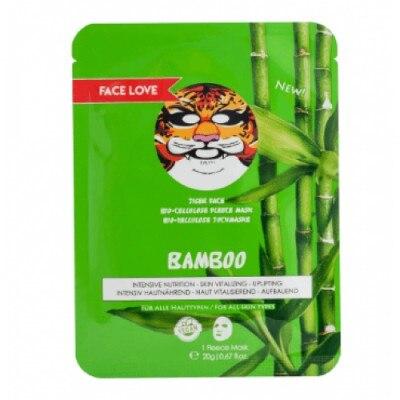 Douglas Limited Tiger Mask