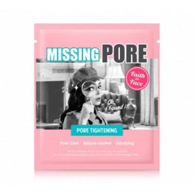 Faith In Face Faith In Face Missing Pore Mask 38 Gr