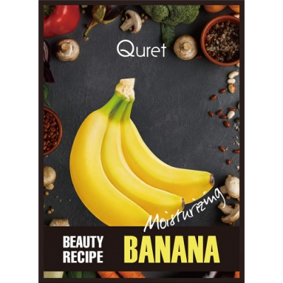 Quret Quret Beauty Recipe Mask Banana  25 Gr
