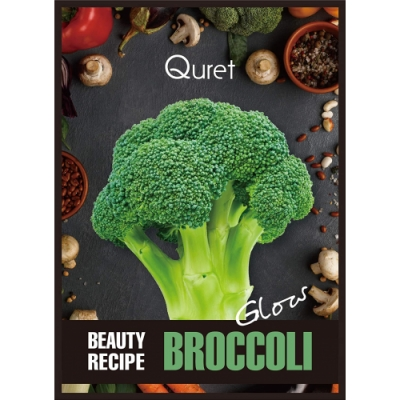 Quret Quret Beauty Recipe Mask Broccoli  25 Gr