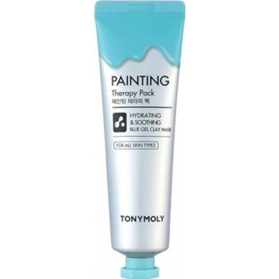 Tonymoly Tony Moly Hydrating Therapy