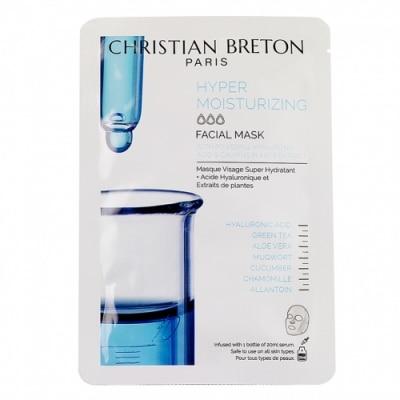Christian Breton Christian Breton Face Patch Hyalluronic