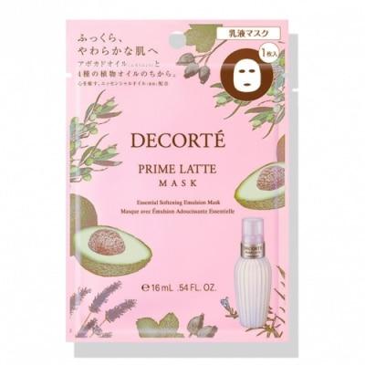 Decorte Decorte Prime Latte Mask