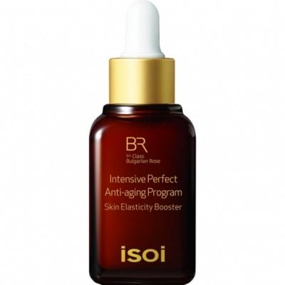 Isoi iSOi Bulgarian Rose Intensive Perfect Anti-Aging Program