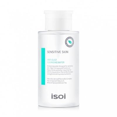 Isoi iSOi Sensitive Skin Anti-Dust Cleansing Water