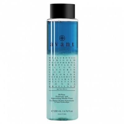 Avant SkinCare Avant Skincare Agua Micelar Bifásica Rejuvenecedora