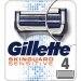 Gillette Recambio de Maquinilla de Afeitar Skinguard Sensitive