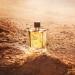 HERMÈS Hermès Terre d'Hermès Eau Intense Vetiver Eau de Parfum Refill