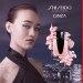 Shiseido Shiseido Ginza Eau de Parfum