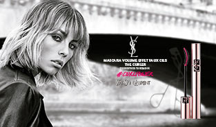 Yves Saint Laurent Máscara Volume Effet Faux Cils The Curler