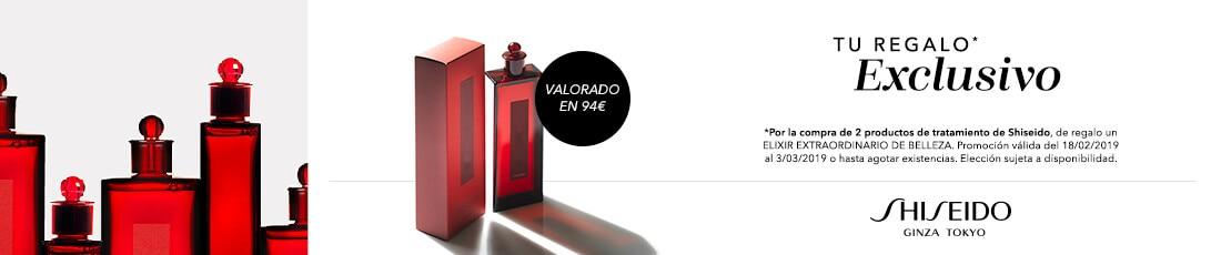 Shiseido Rergalo Exclusivo