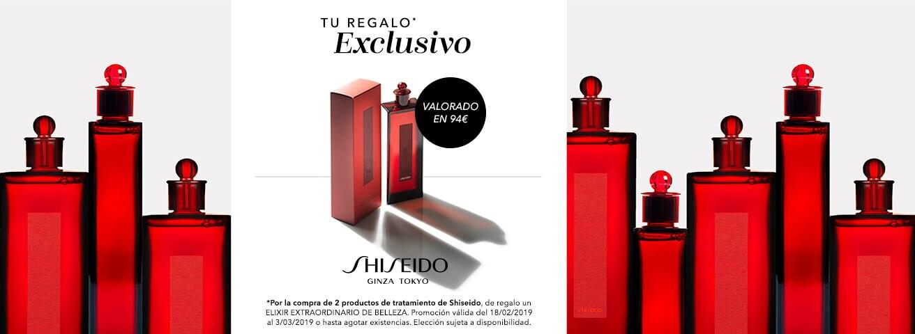 Regalo Shiseido