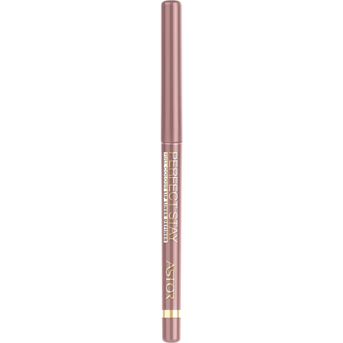 astor full colour lip liner definer