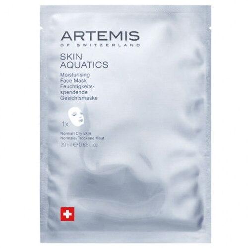 Artemis Artemis Moisturizing Face Mask