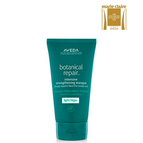 Aveda Botanical Repair Masque Light 150 ML